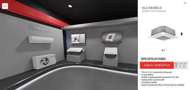 IBU Virtual Showroom 3