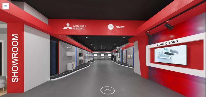 IBU Virtual Showroom 1